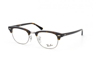 Ray Ban RX 5154 2012 in Havanna