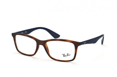 Ray Ban RX 7047 5574 in Havanna