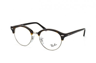 Ray Ban RX 4246V 5239 in Havanna