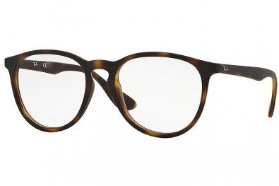 Ray Ban RX 7046 5365 in Havanna